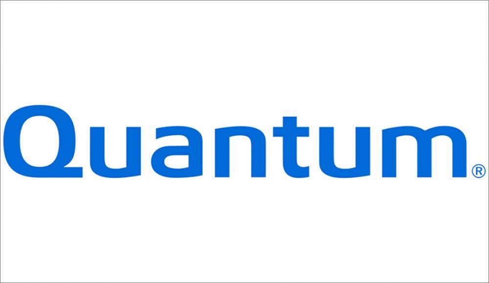 Quantum Extends Video Surveillance Solutions with Xcellis Application Director E Portfolio at Intersec 2017