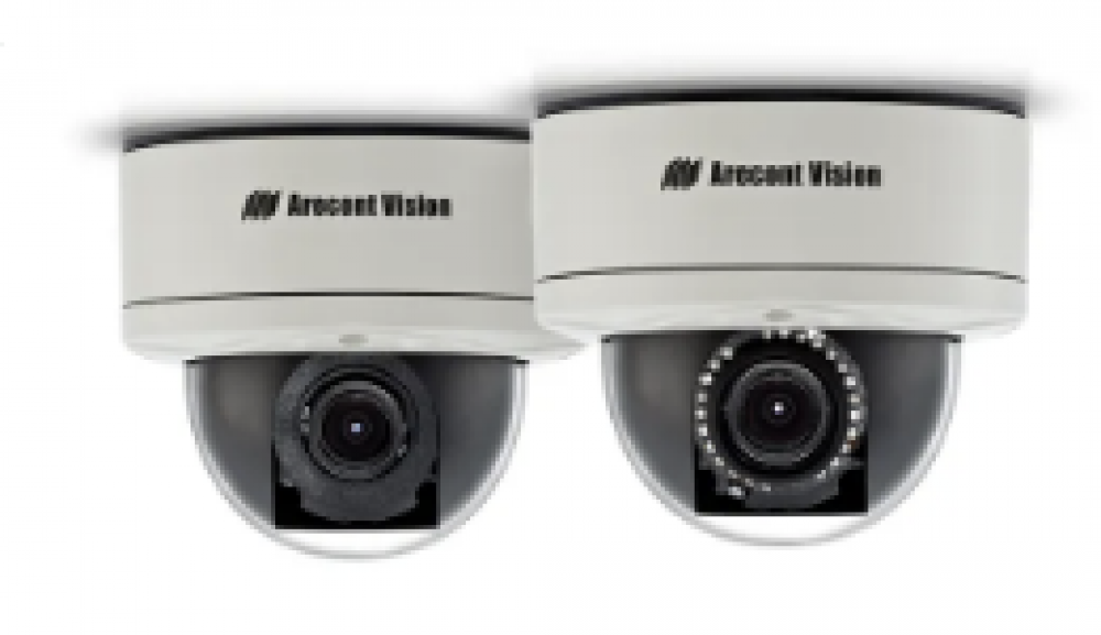 Arecont Vision Surveillance Deployed at Roumieh Prison
