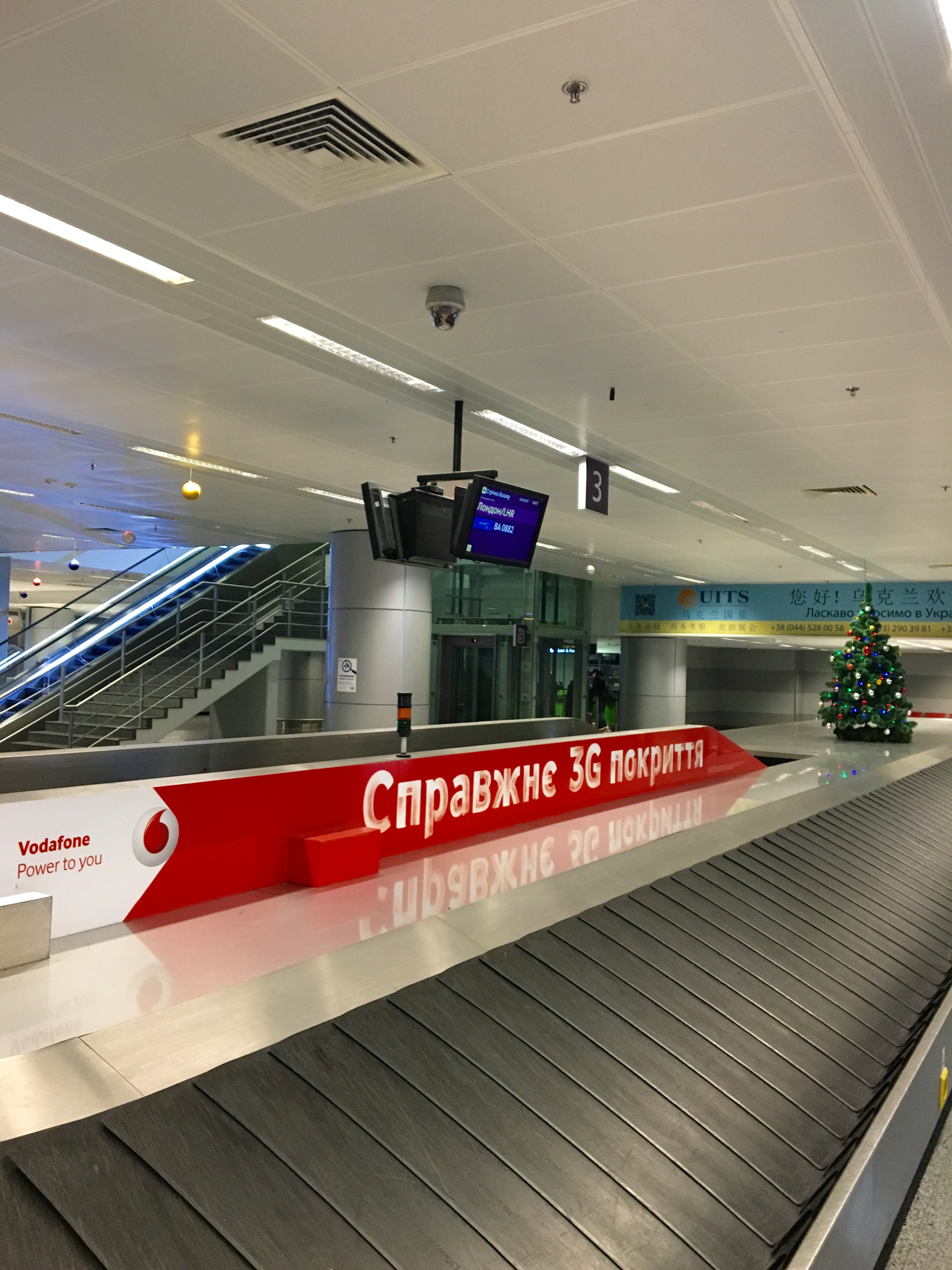 Boryspil International Airport, Kiev, Ukraine